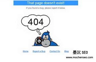 404错误页面显示